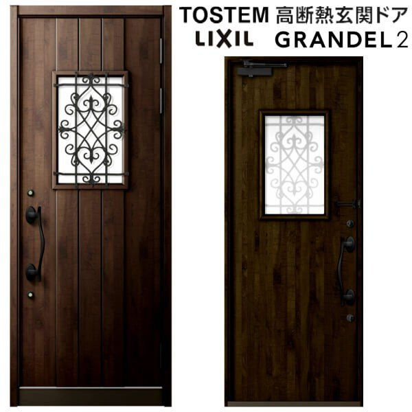高断熱玄関ドア リクシル グランデル2 スタンダード仕様 141型 親子ドア(採光あり/なし) W1240×H2330mm トステム LIXIL TOSTEM 玄関ドア 扉 新築 新設 玄関ドア 高断熱 おしゃれ リフォーム