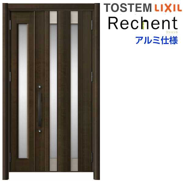 【7月はエントリーでP10倍】リフォーム用玄関ドア リシェント3 親子ドア ランマなし C14N型 アルミ仕様 W1051~1484×H1838~2043mm リクシル/LIXIL 工事付対応可能 特注 玄関ドア