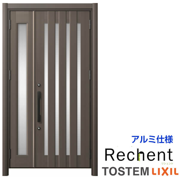 リフォーム用玄関ドア リシェント3 親子ドア ランマなし C17N型 アルミ仕様 W1004~1484×H2044~2356mm リクシル/LIXIL 工事付対応可能 特注 玄関ドア