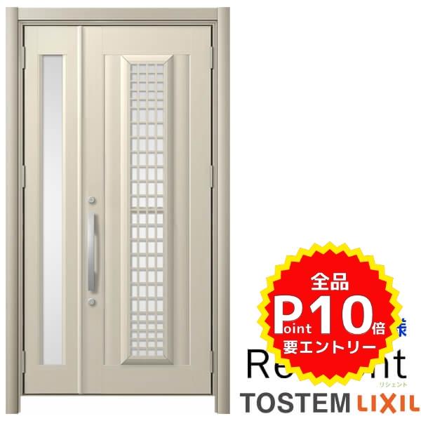 リフォーム用採風玄関ドア リシェント3 親子ドア ランマなし C84N型 アルミ仕様 W1039~1484×H2044~2356mm リクシル/LIXIL 工事付対応可能 特注 玄関ドア