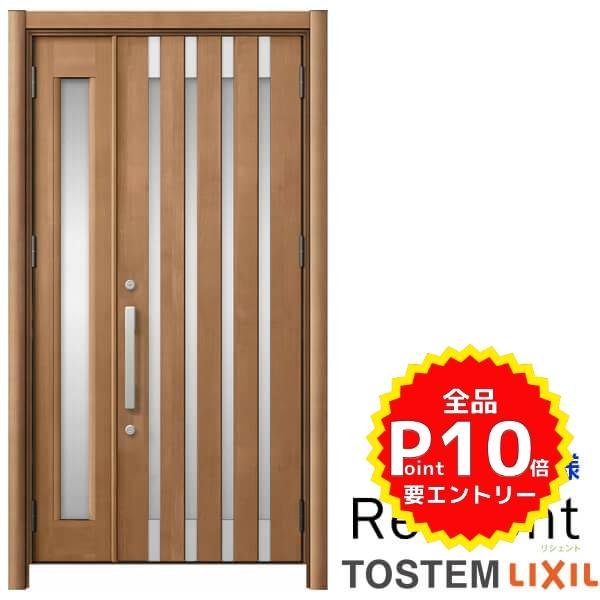 リフォーム用玄関ドア リシェント3 親子ドア ランマなし M11N型 アルミ仕様 W1004~1484×H2044~2356mm リクシル/LIXIL 工事付対応可能 特注 玄関ドア