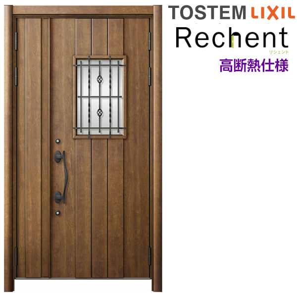 リフォーム用玄関ドア リシェント3 親子ドア ランマなし 43N型 高断熱仕様 W1153~1361×H1841~2045mm リクシル/LIXIL 工事付対応可能 特注 玄関ドア