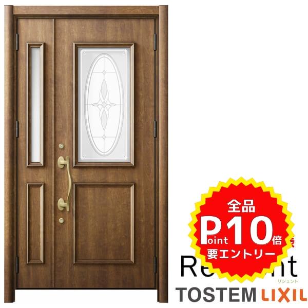 リフォーム用玄関ドア リシェント3 親子ドア ランマなし C15型 断熱仕様 k2仕様 W1091~1480×H2044~2356mm リクシル/LIXIL 工事付対応可能 特注 玄関ドア