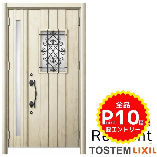 リフォーム用玄関ドア リシェント3 親子ドア ランマなし D41型 断熱仕様 k2仕様 W1091~1480×H2044~2439mm リクシル/LIXIL 工事付対応可能 特注 玄関ドア