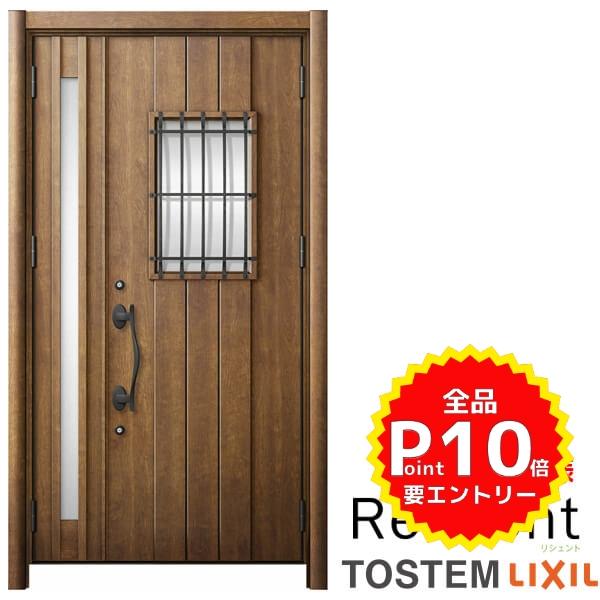 リフォーム用玄関ドア リシェント3 親子ドア ランマなし D44型 断熱仕様 k2仕様 W1091~1480×H2044~2439mm リクシル/LIXIL 工事付対応可能 特注 玄関ドア