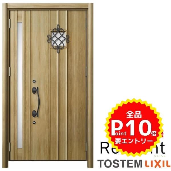 リフォーム用玄関ドア リシェント3 親子ドア ランマなし D77型 断熱仕様 k2仕様 W928~1480×H2044~2439mm リクシル/LIXIL 工事付対応可能 特注 玄関ドア