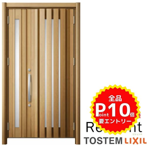 リフォーム用玄関ドア リシェント3 親子ドア ランマなし G14型 断熱仕様 k2仕様 W1142~1431×H2044~2439mm リクシル/LIXIL 工事付対応可能 特注 玄関ドア