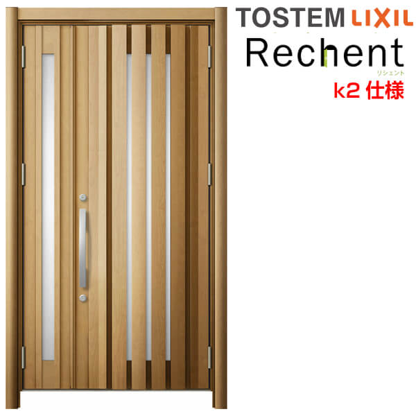 リフォーム用玄関ドア リシェント3 親子ドア ランマなし G14型 断熱仕様 k2仕様 W1142~1431×H1839~2043mm リクシル/LIXIL 工事付対応可能 特注 玄関ドア