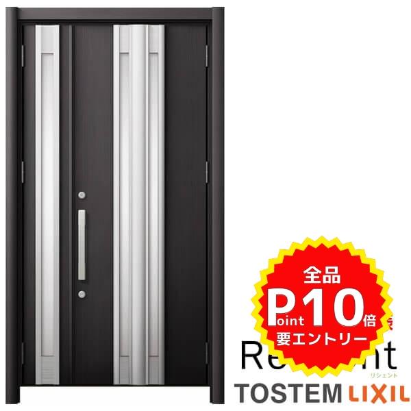 リフォーム用玄関ドア リシェント3 親子ドア ランマなし G77型 断熱仕様 k2仕様 W928~1480×H2044~2439mm リクシル/LIXIL 工事付対応可能 特注 玄関ドア