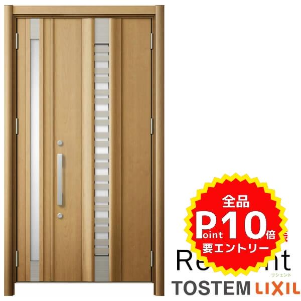 リフォーム用採風玄関ドア リシェント3 親子ドア ランマなし G82型 断熱仕様 k2仕様 W1028~1480×H2044~2356mm リクシル/LIXIL 工事付対応可能 特注 玄関ドア