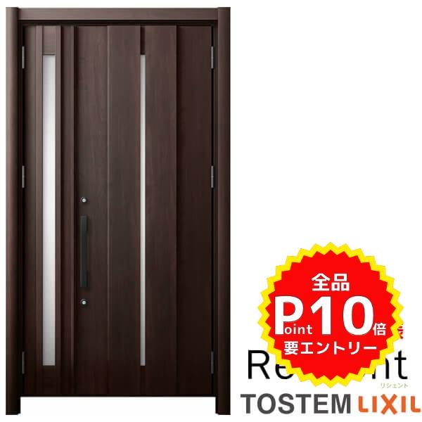 リフォーム用玄関ドア リシェント3 親子ドア ランマなし M12型 断熱仕様 k2仕様 W978~1480×H2044~2439mm リクシル/LIXIL 工事付対応可能 特注 玄関ドア