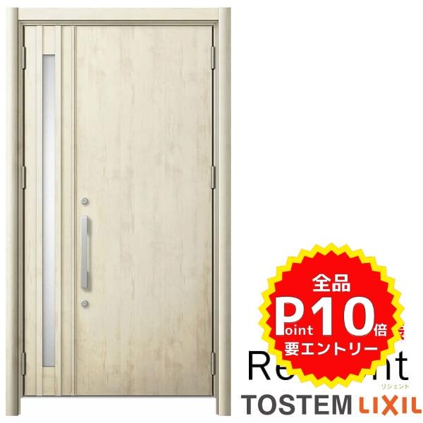 リフォーム用玄関ドア リシェント3 親子ドア ランマなし M17型 断熱仕様 k2仕様 W928~1480×H2044~2439mm リクシル/LIXIL 工事付対応可能 特注 玄関ドア