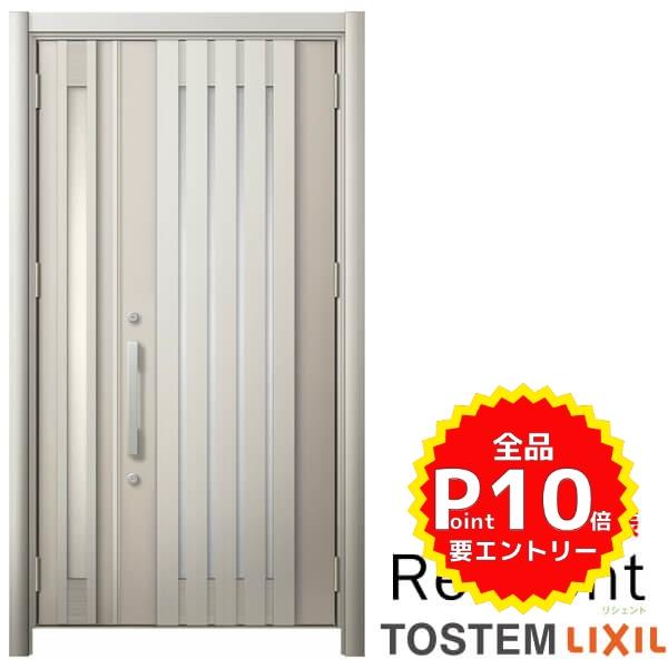 リフォーム用玄関ドア リシェント3 親子ドア ランマなし M27型 断熱仕様 k2仕様 W928~1480×H2044~2439mm リクシル/LIXIL 工事付対応可能 特注 玄関ドア