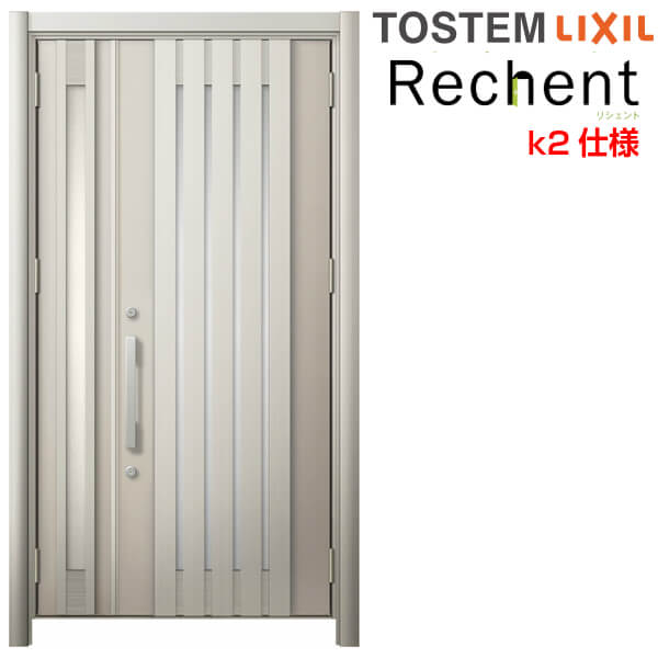 リフォーム用玄関ドア リシェント3 親子ドア ランマなし M27型 断熱仕様 k2仕様 W928~1480×H1839~2043mm リクシル/LIXIL 工事付対応可能 特注 玄関ドア