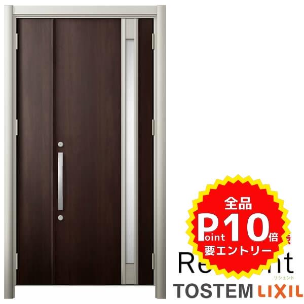 リフォーム用玄関ドア リシェント3 親子ドア ランマなし M78型 断熱仕様 k2仕様 W928~1480×H2044~2439mm リクシル/LIXIL 工事付対応可能 特注 玄関ドア