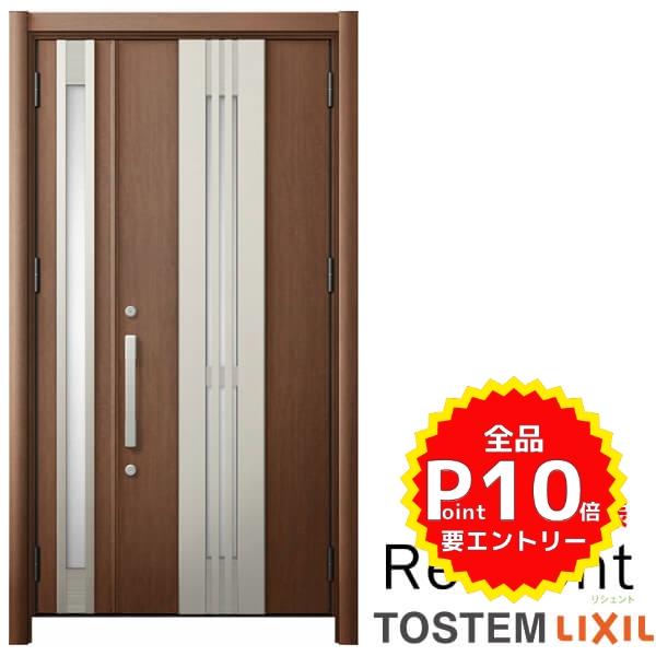 リフォーム用採風玄関ドア リシェント3 親子ドア ランマなし M84型 断熱仕様 k2仕様 W1028~1480×H2044~2356mm リクシル/LIXIL 工事付対応可能 特注 玄関ドア