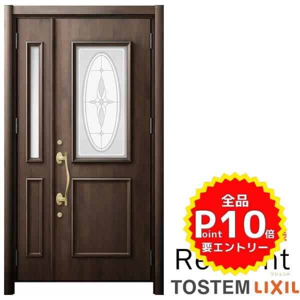 リフォーム用玄関ドア リシェント3 親子ドア ランマなし C15型 断熱仕様 k4仕様 W1091~1480×H2044~2356mm リクシル/LIXIL 工事付対応可能 特注 玄関ドア