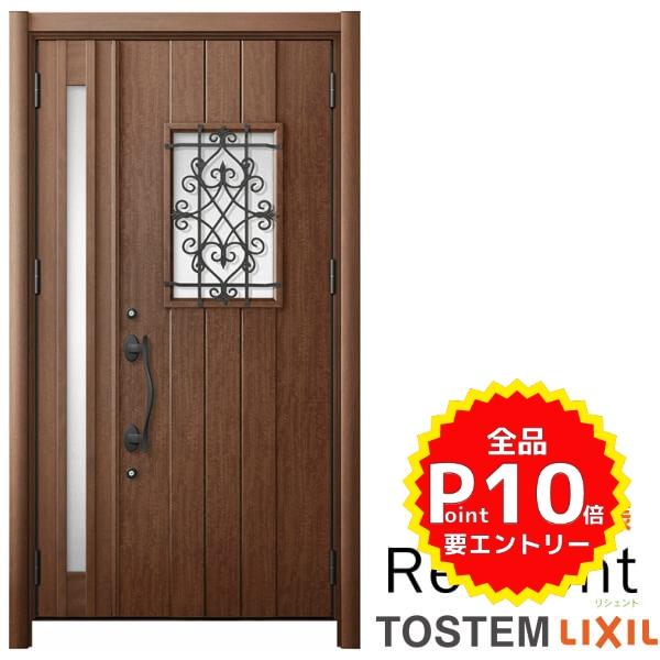 リフォーム用玄関ドア リシェント3 親子ドア ランマなし D41型 断熱仕様 k4仕様 W1091~1480×H2044~2439mm リクシル/LIXIL 工事付対応可能 特注 玄関ドア