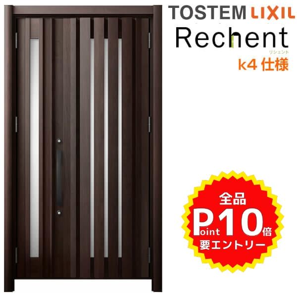 リフォーム用玄関ドア リシェント3 親子ドア ランマなし G14型 断熱仕様 k4仕様 W1142~1431×H1839~2043mm リクシル/LIXIL 工事付対応可能 特注 玄関ドア
