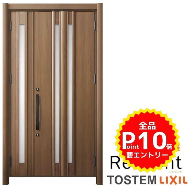 リフォーム用玄関ドア リシェント3 親子ドア ランマなし G15型 断熱仕様 k4仕様 W928~1480×H2044~2439mm リクシル/LIXIL 工事付対応可能 特注 玄関ドア