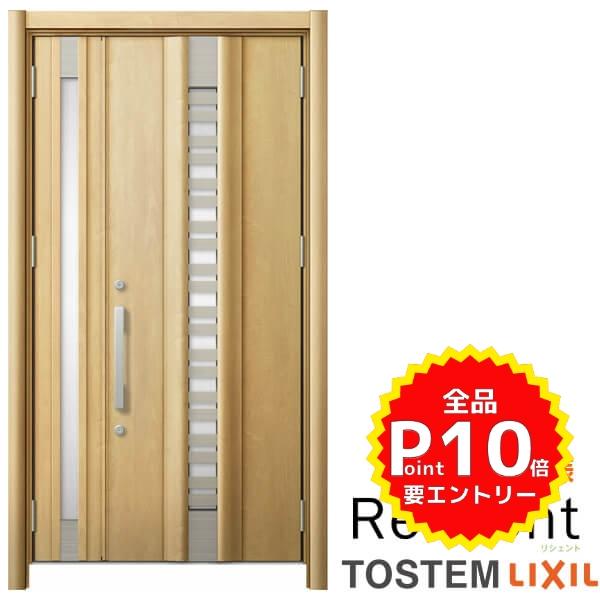 リフォーム用採風玄関ドア リシェント3 親子ドア ランマなし G82型 断熱仕様 k4仕様 W1028~1480×H2044~2356mm リクシル/LIXIL 工事付対応可能 特注 玄関ドア