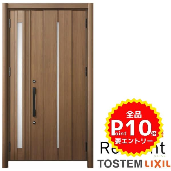 リフォーム用玄関ドア リシェント3 親子ドア ランマなし M12型 断熱仕様 k4仕様 W978~1480×H2044~2439mm リクシル/LIXIL 工事付対応可能 特注 玄関ドア