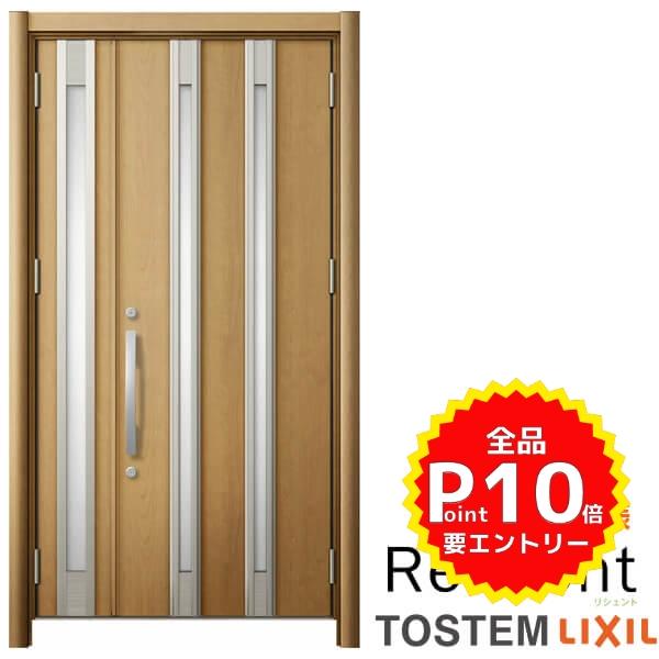 リフォーム用玄関ドア リシェント3 親子ドア ランマなし M24型 断熱仕様 k4仕様 W978~1480×H2044~2439mm リクシル/LIXIL 工事付対応可能 特注 玄関ドア