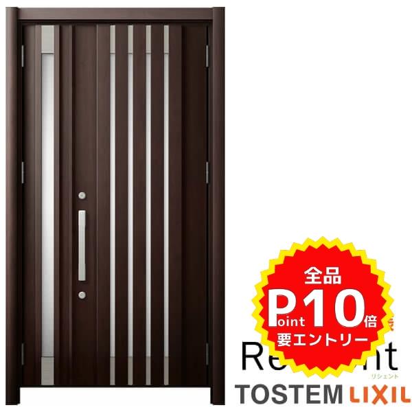 リフォーム用玄関ドア リシェント3 親子ドア ランマなし M27型 断熱仕様 k4仕様 W928~1480×H2044~2439mm リクシル/LIXIL 工事付対応可能 特注 玄関ドア