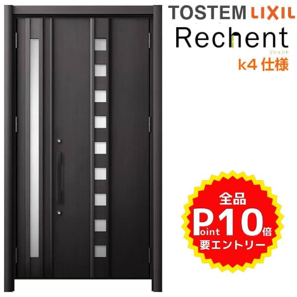 リフォーム用玄関ドア リシェント3 親子ドア ランマなし M28型 断熱仕様 k4仕様 W928~1480×H1839~2043mm リクシル/LIXIL 工事付対応可能 特注 玄関ドア