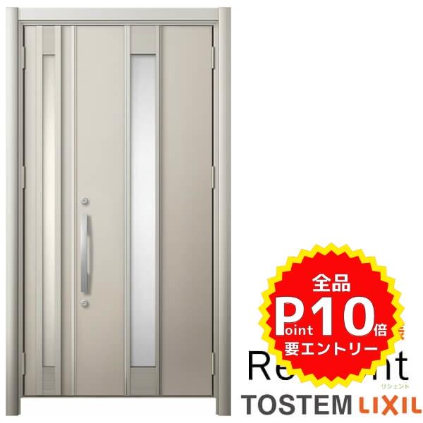 リフォーム用玄関ドア リシェント3 親子ドア ランマなし M77型 断熱仕様 k4仕様 W928~1480×H2044~2439mm リクシル/LIXIL 工事付対応可能 特注 玄関ドア