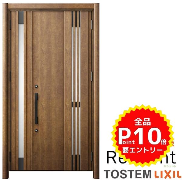 リフォーム用採風玄関ドア リシェント3 親子ドア ランマなし M83型 断熱仕様 k4仕様 W978~1480×H2044~2356mm リクシル/LIXIL 工事付対応可能 特注 玄関ドア