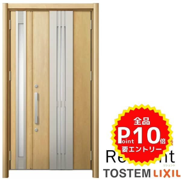 リフォーム用採風玄関ドア リシェント3 親子ドア ランマなし M84型 断熱仕様 k4仕様 W1028~1480×H2044~2356mm リクシル/LIXIL 工事付対応可能 特注 玄関ドア