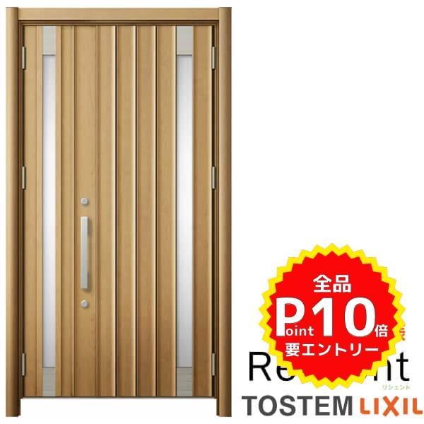 リフォーム用玄関ドア リシェント3 親子ドア ランマなし P77型 断熱仕様 k4仕様 W966~1480×H2044~2439mm リクシル/LIXIL 工事付対応可能 特注 玄関ドア
