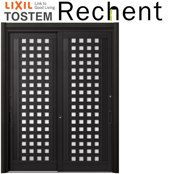 リフォーム用玄関引き戸 リシェント玄関引戸 PG仕様 ランマなし 2枚建 14型 和風 W1871~2120×H1761~2277mm リクシル/LIXIL 工事付対応可能玄関ドア 引き戸