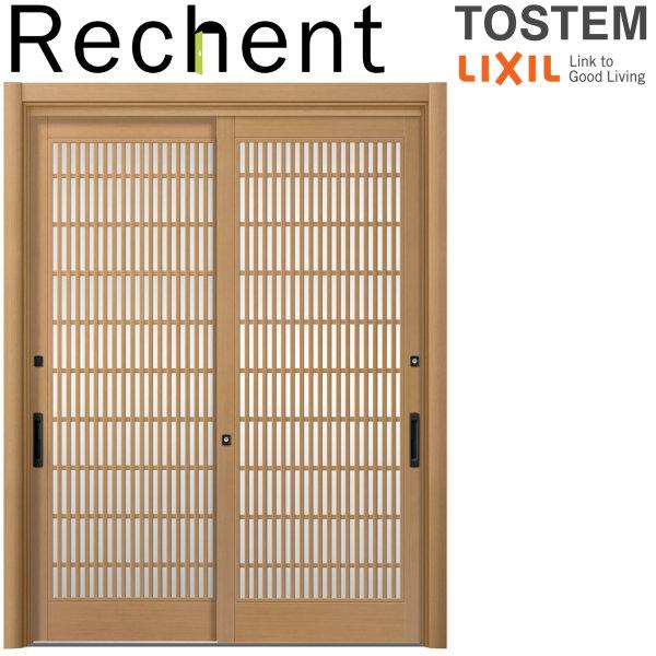 リフォーム用玄関引き戸 リシェント玄関引戸 PG仕様 ランマなし 2枚建 18型 和風 W1195~1692×H1761~2277mm リクシル/LIXIL 工事付対応可能玄関ドア 引き戸