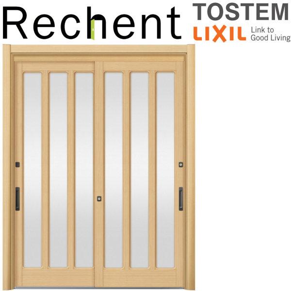 リフォーム用玄関引き戸 リシェント玄関引戸 SG仕様 ランマなし 2枚建 58型 和風 W1871~2604×H1584~2300mm リクシル/LIXIL 工事付対応可能玄関ドア 引き戸
