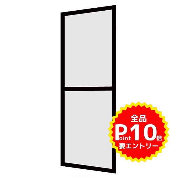 LIXIL/リクシル 玄関引戸(玄関引き戸) 菩提樹用網戸 2枚建戸ランマ無 普通枠 242型(二本格子腰付) 6163 W1891*H1847【玄関】【出入口】