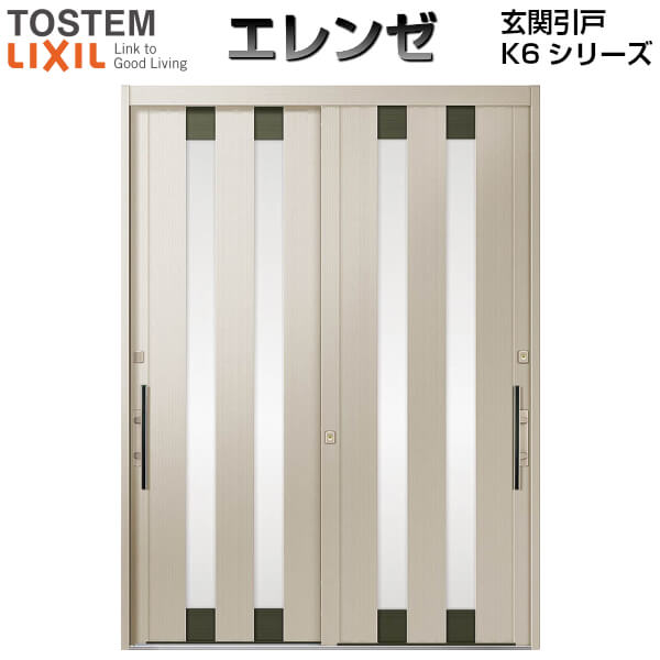 【6月はエントリーでP10倍】玄関引戸 エレンゼ 17型 H22 2枚建戸 K6 LIXIL リクシル 玄関引き戸 アルミサッシ 玄関ドア 引戸 おしゃれ リフォーム DIY
