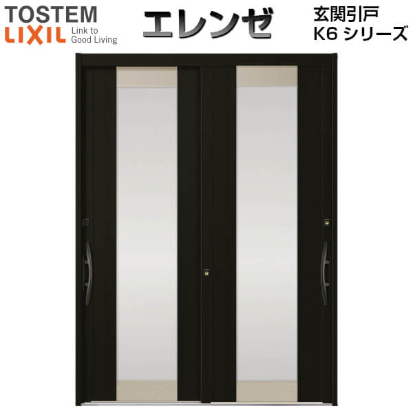 玄関引戸 エレンゼ 19型 2枚建戸 K6 LIXIL リクシル 玄関引き戸 アルミサッシ 玄関ドア 引戸 おしゃれ リフォーム DIY