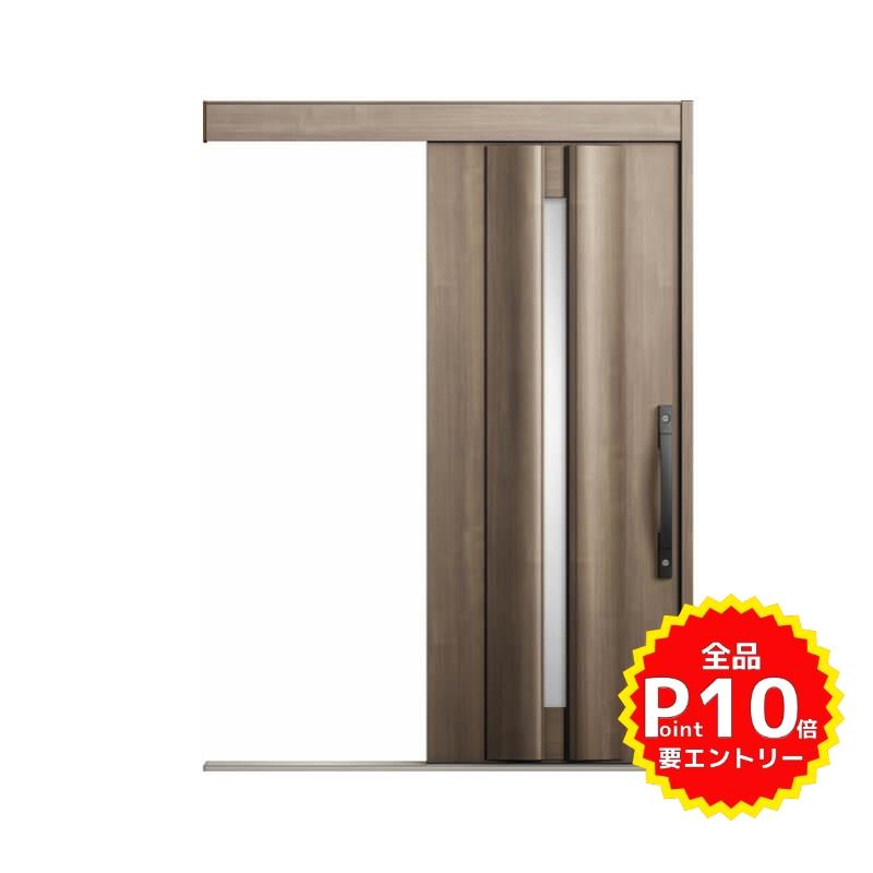 玄関引戸 リクシル エルムーブ2 L13型 一本引き 本体鋼板仕様 呼称W160 W1608×H2150mm 玄関引き戸 LIXIL/TOSTEM トステム 玄関ドア サッシ リフォーム DIY