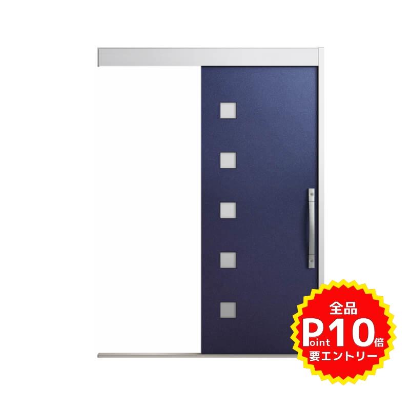 玄関引戸 リクシル エルムーブ2 L21型 一本引き 本体鋼板仕様 呼称W160 W1608×H2150mm 玄関引き戸 LIXIL/TOSTEM トステム 玄関ドア サッシ リフォーム DIY