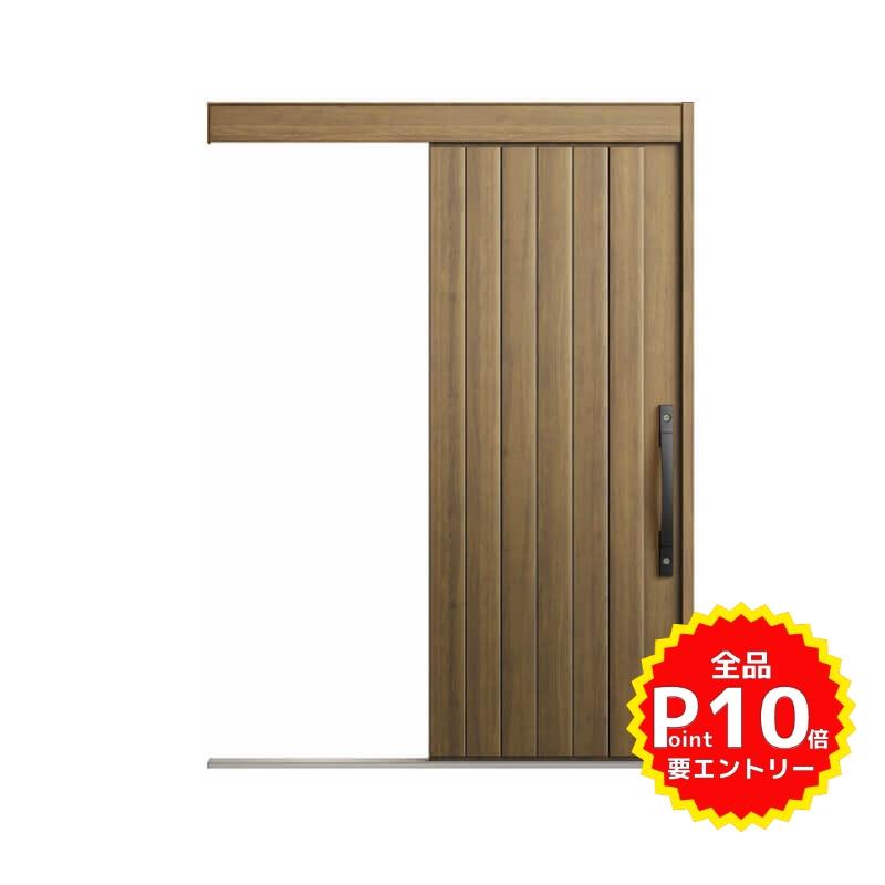 【予約受付中】 一本引き サッシ 本体鋼板仕様 LIXIL/TOSTEM 玄関ドア 玄関引き戸 L27型 DIY:リフォームおたすけDIY店 呼称W183 W1838×H2150mm リクシル 玄関引戸 トステム エルムーブ2 リフォーム-木材・建築資材・設備