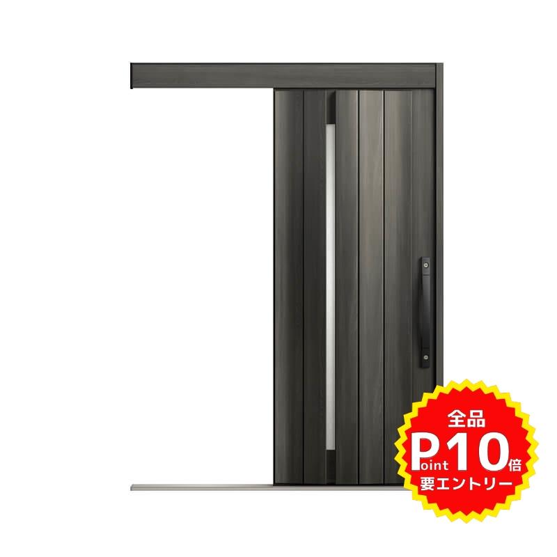 玄関引戸 リクシル エルムーブ2防火戸 L11型 一本引き 本体鋼板仕様 呼称W183 W1838×H2150mm 玄関引き戸 LIXIL/TOSTEM トステム 玄関ドア サッシ