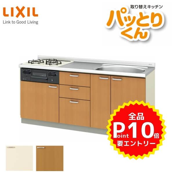 システムキッチン フロアユニット W1800mm 間口180cm GKシリーズ GK-U-180 LIXIL/リクシル 取り換えキッチン パッとりくん 交換 リフォーム用キッチン 流し台