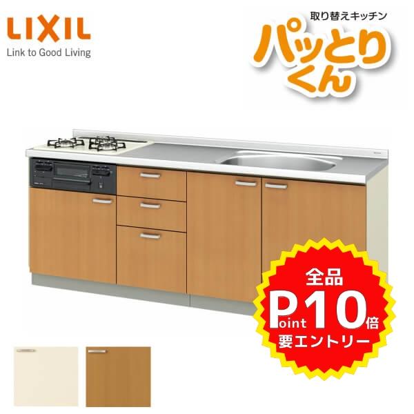 システムキッチン フロアユニット W2100mm 間口210cm GKシリーズ GK-U-210 LIXIL/リクシル 取り換えキッチン パッとりくん 交換 リフォーム用キッチン 流し台