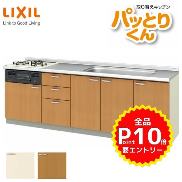 システムキッチン フロアユニット W2400mm 間口240cm GKシリーズ GK-U-240 LIXIL/リクシル 取り換えキッチン パッとりくん 交換 リフォーム用キッチン 流し台