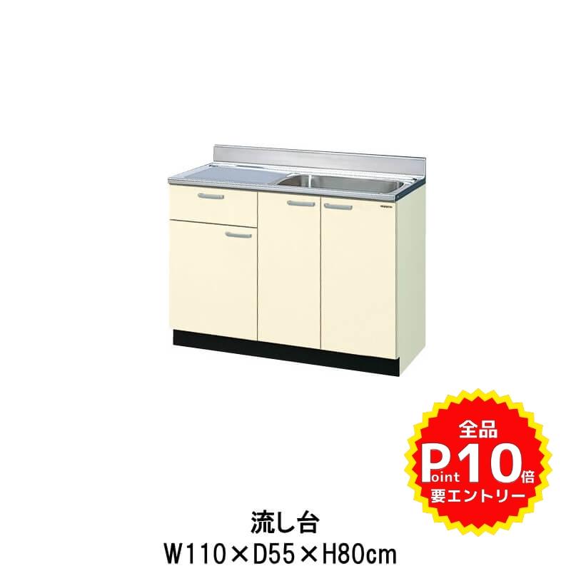 キッチン 流し台 1段引出し 点検口付 間口110cm GK(F-W)-S-110SYN(R-L) LIXIL リクシル 木製キャビネット GKシリーズ