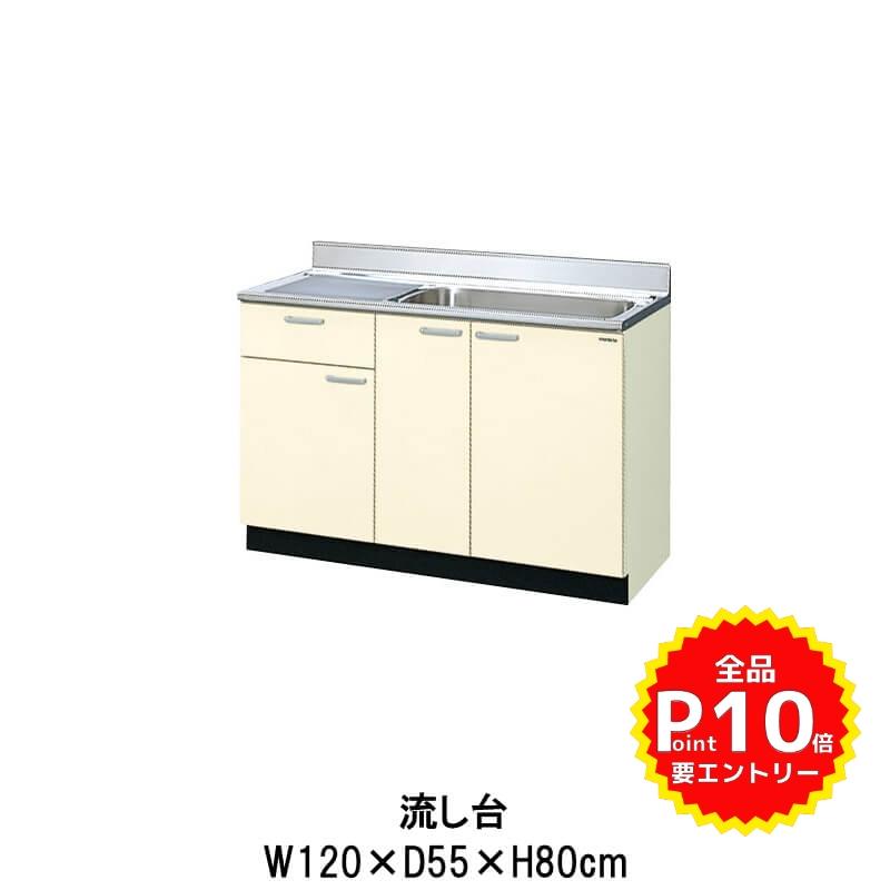 キッチン 流し台 1段引出し W1200mm 間口120cm GK(F-W)-S-120MYN(R-L) LIXIL リクシル 木製キャビネット GKシリーズ