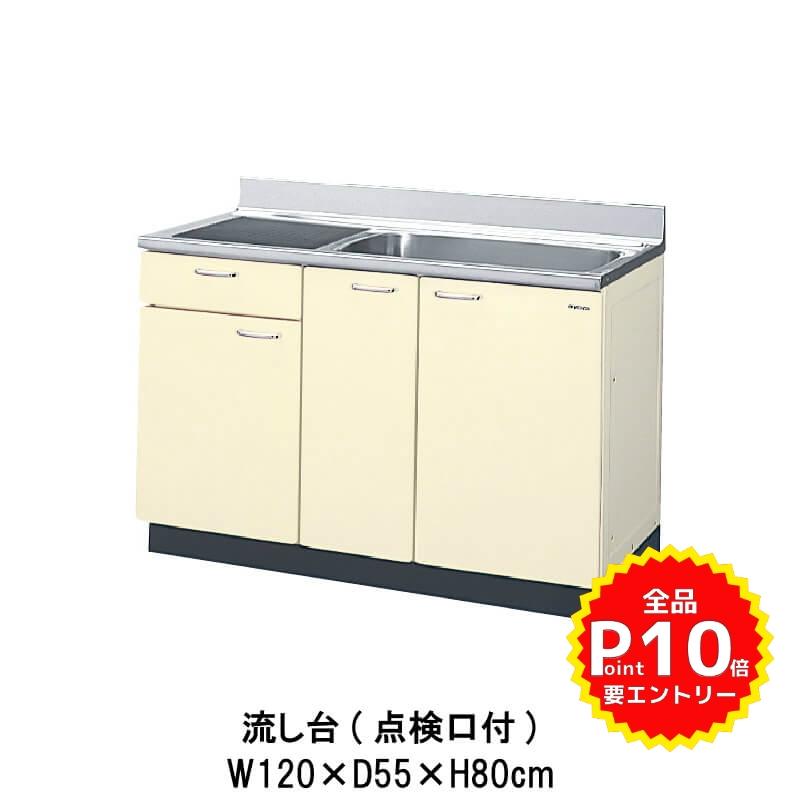 キッチン 流し台 1段引出し W1200mm 間口120cm HR(I-H)-2S-120B(R-L) LIXIL リクシル ホーロー製キャビネット エクシィ HR2シリーズ
