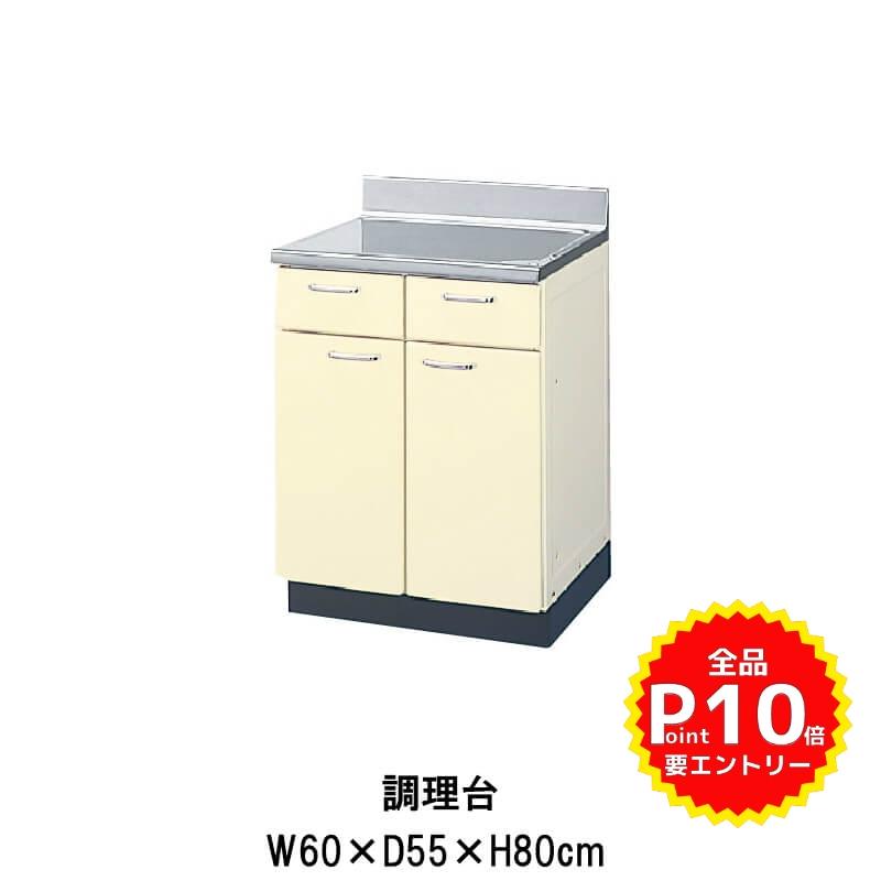 キッチン 調理台 W600mm 間口60cm HR(I-H)-2T-60 LIXIL リクシル ホーロー製キャビネット エクシィ HR2シリーズ